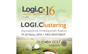 LOGIC 2016  - LOGISTICS CONFERENCES - 19 -20 Μαίου