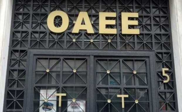 ΣΤΑ ΟΡΙΑ ΚΑΤΑΡΡΕΥΣΗΣ Ο ΟΑΕΕ: ΕΝΑΣ ΣΤΟΥΣ ΔΥΟ ΑΣΦΑΛΙΣΜΕΝΟΥΣ ΔΕΝ ΠΛΗΡΩΝΕΙ
