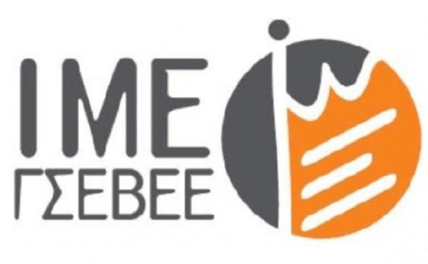 ΙΜΕ ΓΣΕΒΕΕ: Πιθανά «λουκέτα» 18.700 επιχειρήσεων στο α' εξάμηνο