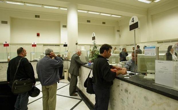 Χωρίς περιορισμούς το άνοιγμα λογαριασμών-Μηνιαία ανάληψη 2.300 ευρώ