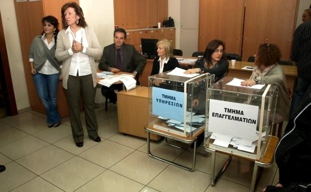 Αποτέλεσμα εικόνας για εκλογες επιμελητηριων