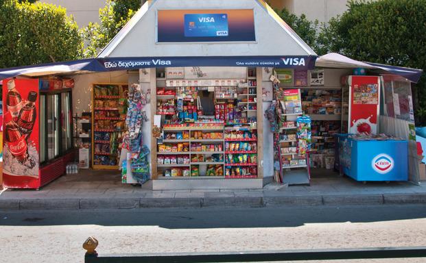 Απαλλαγή από τη διενέργεια φυσικής απογραφής των μικρών επιχειρήσεων