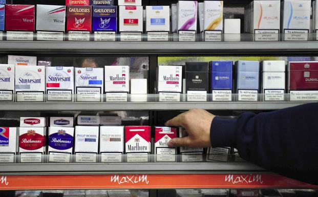 Αποτέλεσμα εικόνας για τσιγάρα παπαστράτος
