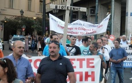 ΓΣΕΒΕΕ. Όχι στο πολυνομοσχέδιο και συγκέντρωση διαμαρτυρίας