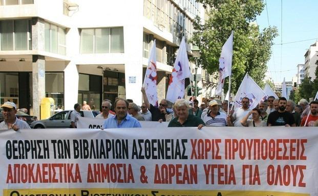 Νεμέα: Με δικαστική απόφαση η σφράγιση βιβλιαρίων από τον ΟΑΕΕ!