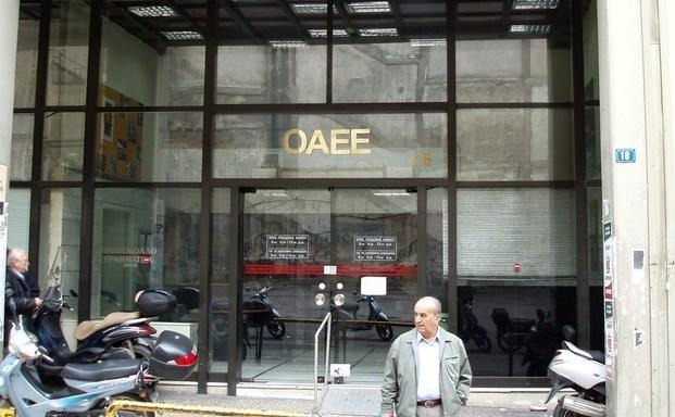 Έλλειμμα 500 εκατ ευρώ «απειλεί» τις συντάξεις του ΟΑΕΕ
