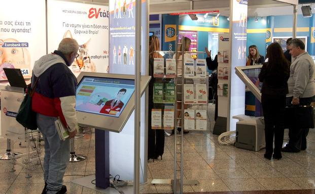 Νέες υποχρεώσεις για όλες τις επιχειρήσεις λόγω ηλεκτρονικών πληρωμών