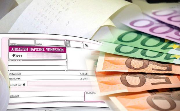 Η αύξηση των εισφορών θα φέρει μείωση στα έσοδα των Ταμείων