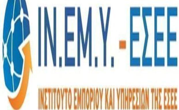 ΙΝΕΜΥ ΕΣΕΕ:Βουλιάζουν στα χρέη οι μικρομεσαίες,χιλιάδες τα λουκέτα