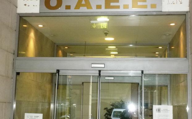 Ηλεκτρονικά οι βεβαιώσεις εισφορών ΟΑΕΕ για την εφορία