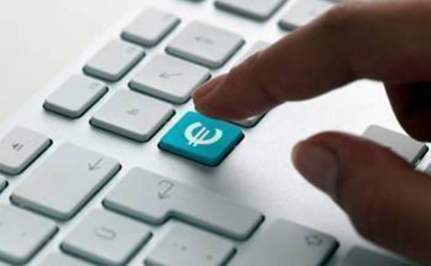 ΕΣΠΑ : Επιδότηση 100% για νεοφυή επιχειρηματικότητα