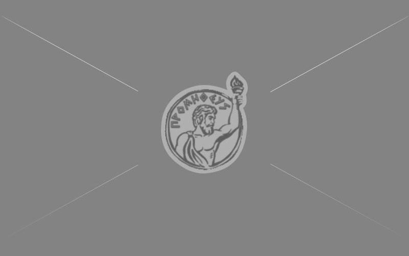 Διαγωνισμός για κυλικείο – Κρατικός Αερολιμένας Νάξου
