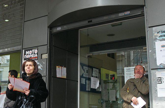 Στο 26,8% εκτοξεύθηκε η ανεργία – Τα «σκήπτρα» νέοι και Αττική