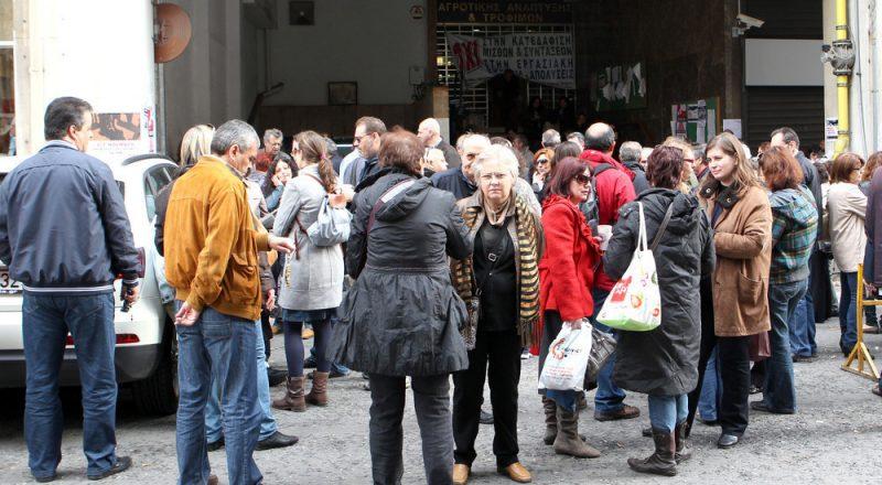 Διαθεσιμότητα : Εως το Φεβρουάριο μετακινούνται 2500 υπάλληλοι