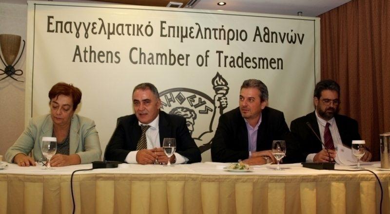 Επιτυχία του σεμιναρίου του ΕΕΑ για τους διαμεσολαβούντες
