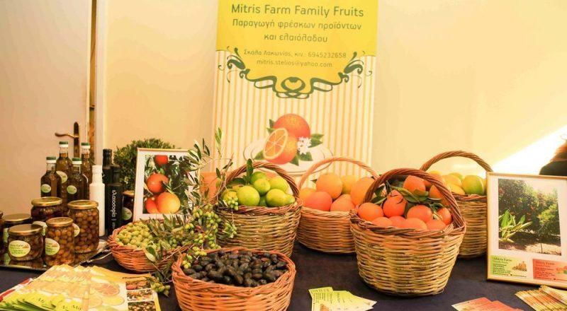 Προγράμματα Προώθησης Αγροτικών Προϊόντων