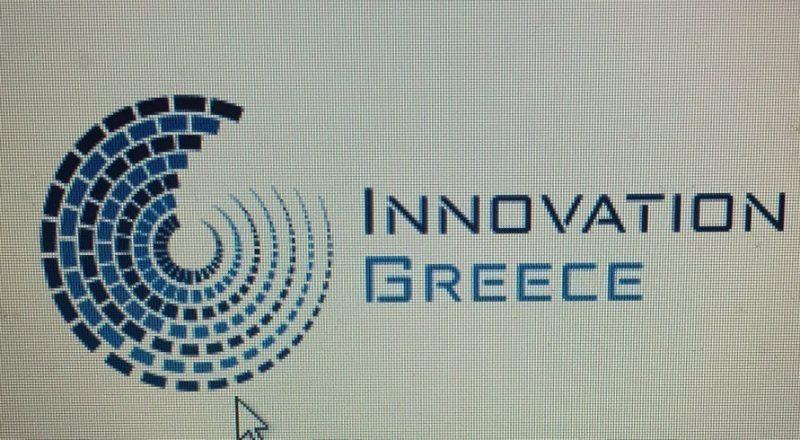 """""""InnovationGreece"""""""