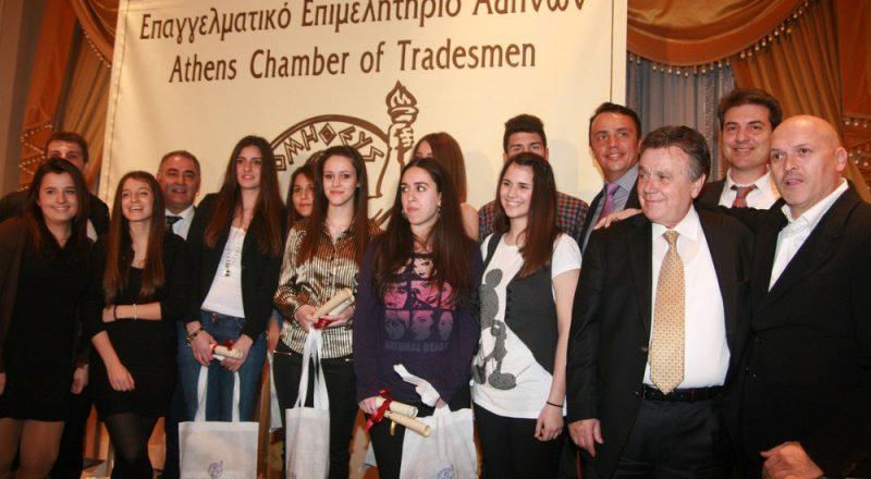 Λαμπρή εκδήλωση οι βραβεύσεις του Μαθητικού Διαγωνισμού από το ΕΕΑ