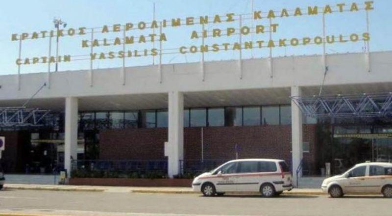 Επιμελητηρίο Μεσσηνίας:Επιστολή για master plan έργων του Αεροδρομίου