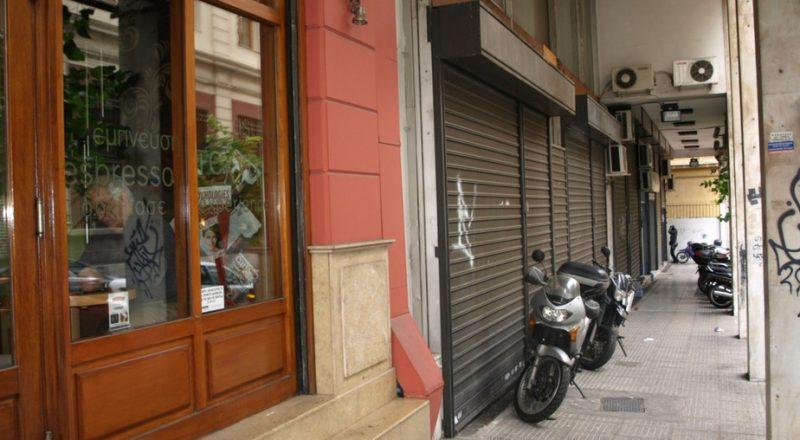 Περισσότερα τα λουκέτα στη Θεσσαλονίκη