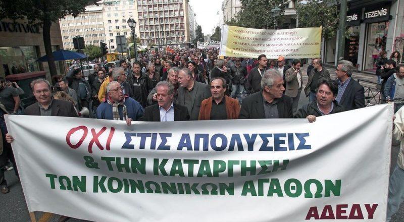 ΕΣΕΕ: Το δικαίωμα της διαδήλωσης με αλληλοσεβασμό και αυτοπεριορισμό