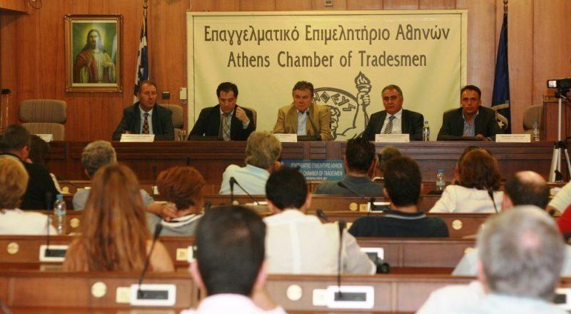 Ο Υπ. Υγείας Α. Γεωργιάδης για την κρίση και την Υγεία στο ΕΕΑ-βίντεο