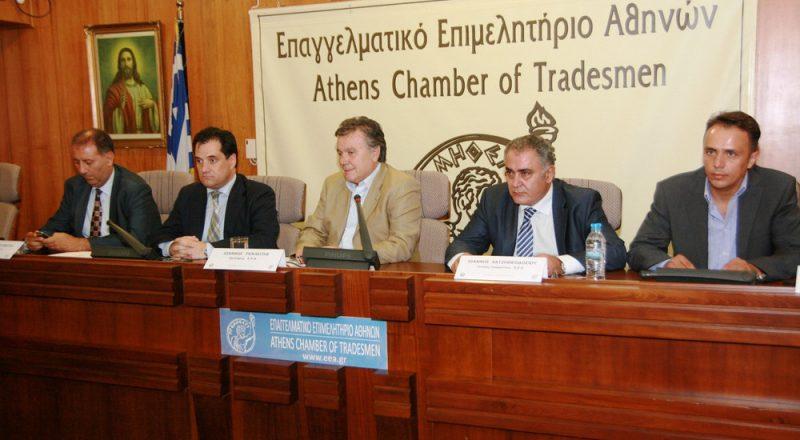 Επίσκεψη του Υπουργού Υγείας Α. Γεωργιάδη στο ΕΕΑ
