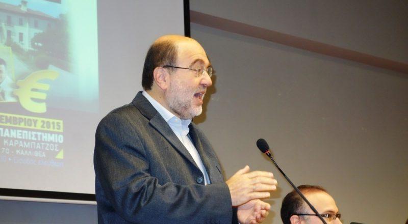 Ο Τρ. Αλεξιάδης δικαιώνει το ΕΕΑ για τις προμήθειες τραπεζών