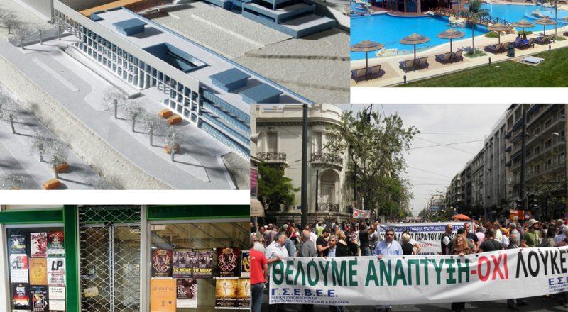 Χρονιά ενότητας και πάλης των αντιθέσεων το 2018