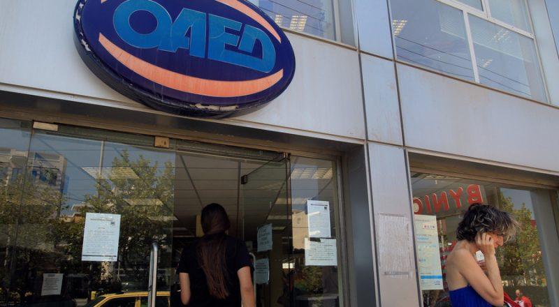 Ξεκινούν οι αιτήσεις για το ειδικό επίδομα του ΟΑΕΔ