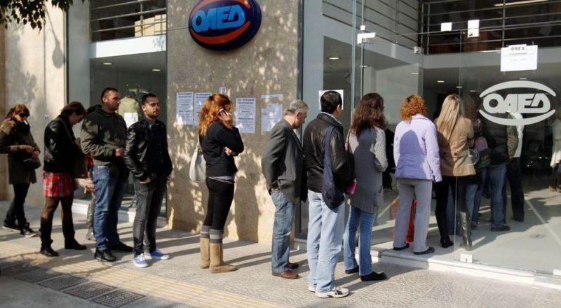 Μεγαλώνει ο φόβος αυξημένης ανεργίας στο τέλος του καλοκαιριού