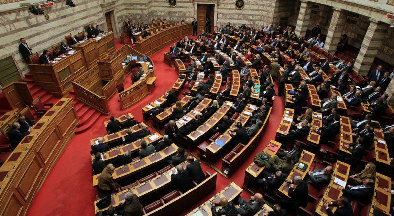 Την ερχόμενη εβδομάδα η απόφαση της Βουλής για Προανακριτική Επιτροπή
