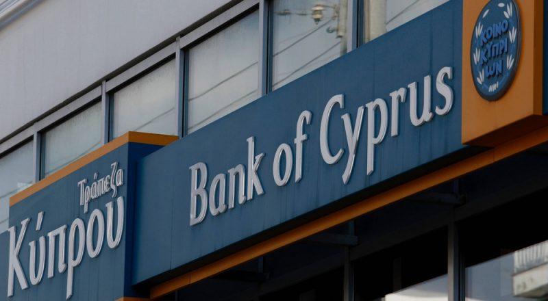Ανοίγει σήμερα το βιβλίο προσφορών για την Τρ.Κύπρου