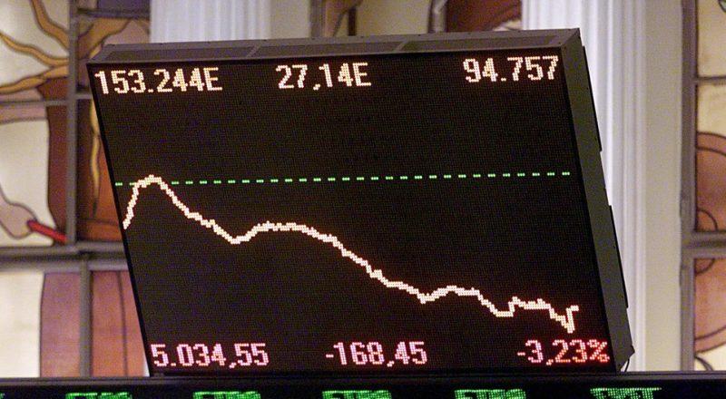 Μειώθηκαν τα «φέσια» στην αγορά το 2012