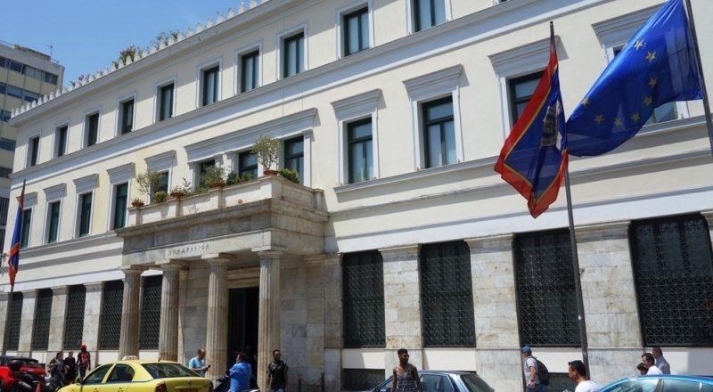 Στον Φρανς Τίμμερμανς το Μετάλλιο της Πόλης των Αθηνών