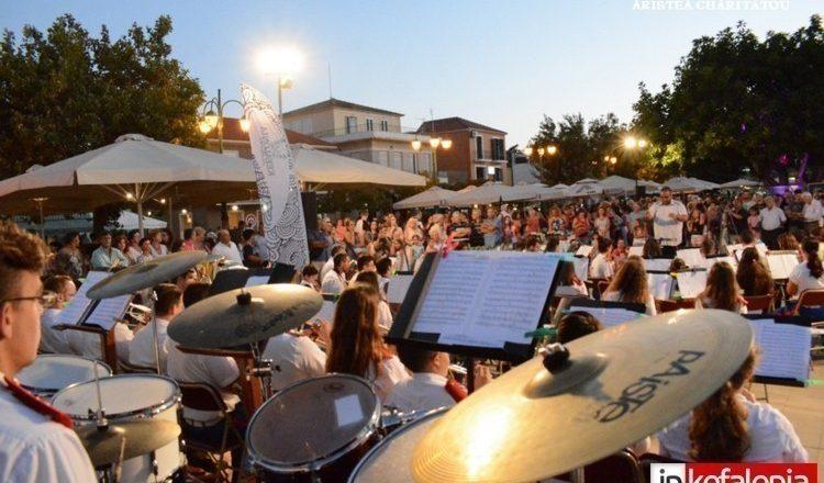 Επιμελητήριο Κεφαλονιάς-Ιθάκης:1ο Φεστιβάλ Γαστρονομίας και Οίνου