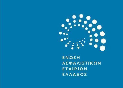 Το Οικονομικό και Κοινωνικό Αποτύπωμα της Ιδιωτικής Ασφάλισης στην Ελλάδα