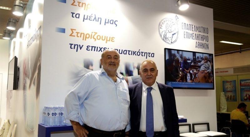 Ευχαριστήρια επιστολή Μ. Ζορπίδη προς τον Πρόεδρο του ΕΕΑ