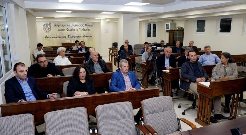 Συνεδρίαση της Επιτροπής Εμπορίου του ΕΕΑ- 4 βίντεο