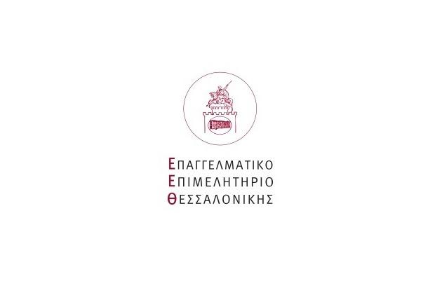 Τρίτο Φεστιβάλ Τουρισμού στη Θεσσαλονίκη 26-28 Μαΐου