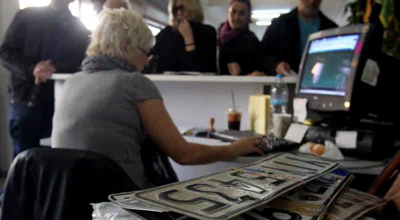Παράταση στην υποβολή των φορολογικών δηλώσεων