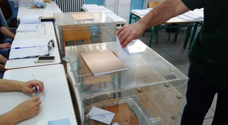 Πληροφορίες στους πολίτες για τις εκλογές
