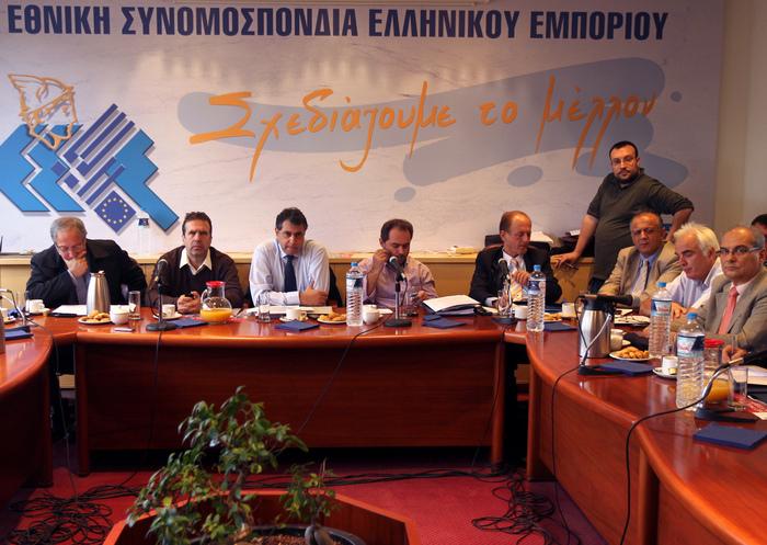 Εκλογές ΕΣΕΕ: Πρωτιά για το «Ενωμένο Ελληνικό Εμπόριο» του Γ. Καρανίκα