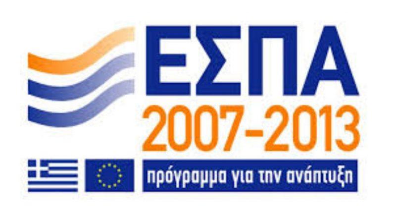 Γ. Ρεκλείτης: Να αρθεί ο αποκλεισμός των συνεταιρισμών από το ΕΣΠΑ-βίν