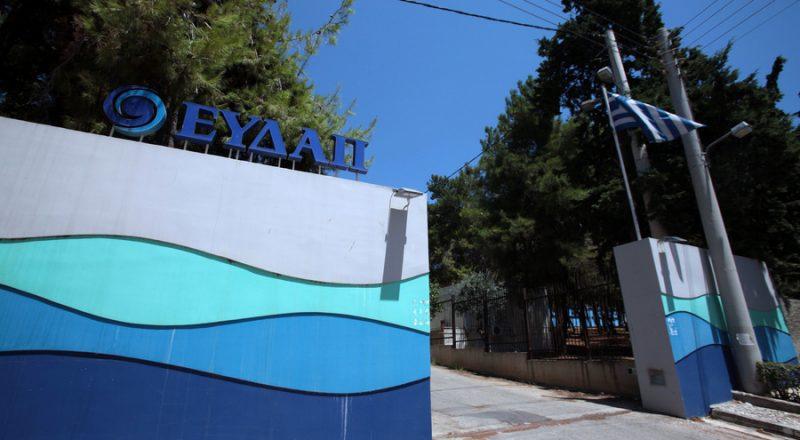 e-EYDAP: To νέο ηλεκτρονικό κατάστημα της ΕΥΔΑΠ