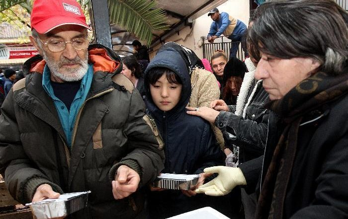 Φτωχοποίηση των Ελλήνων στα χρόνια της κρίσης