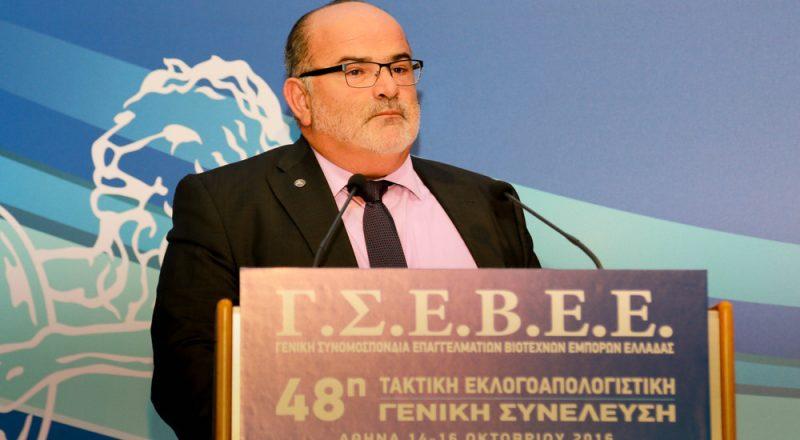 Γ. Καββαθάς: Ομιλία στο συνέδριο  της ΓΣΕΒΕΕ – βίντεο