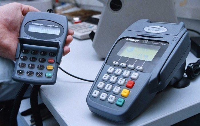 Προσοχή στις απάτες μέσω web-banking