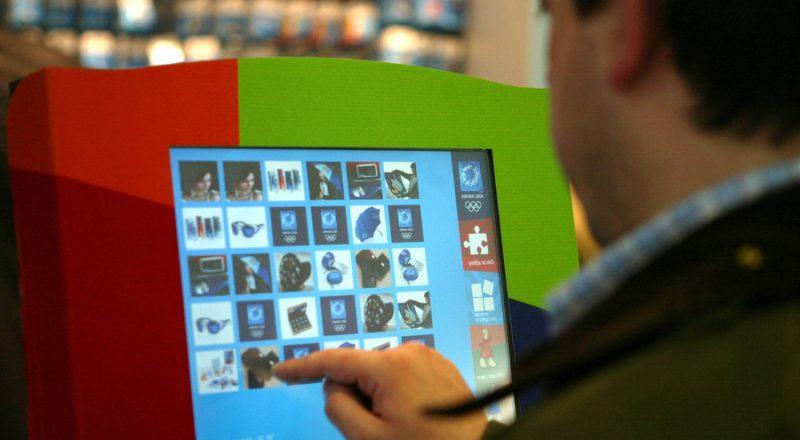 Η εμπιστοσύνη του καταναλωτή το μυστικό της επιτυχίας του ηλεκτρονικού επιχειρείν