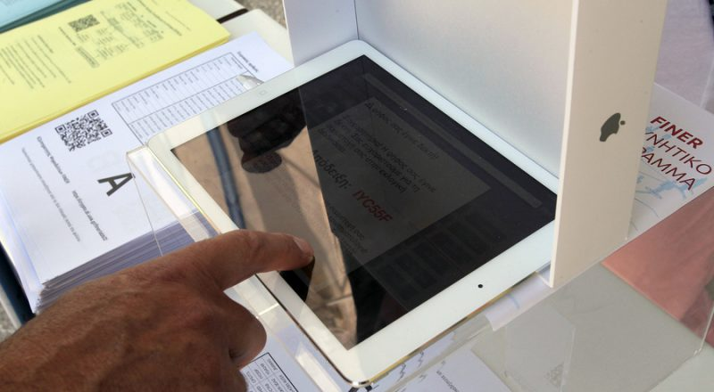 Μέσω της Ηλεκτρονικής Υπηρεσίας μιας Στάσης και η σύσταση ΕΠΕ